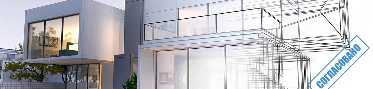 Смета на ремонт фасада частного дома